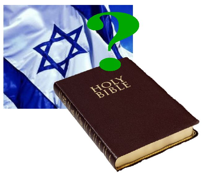 Israel and the Bible