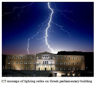 Lightning and Greek Parliament